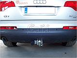 Фаркоп Audi Q7 (Ауди Q7), фото 3