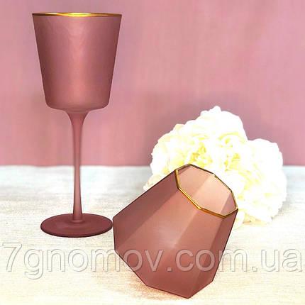 Бокал для вина Bailey Princess Pink розовый 350 мл (102-97), фото 2