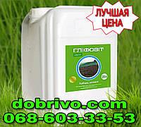 Гербицид ГЛИФОВИТ  (глифосат 480 г/л) 1 л. (лучшая цена купить)