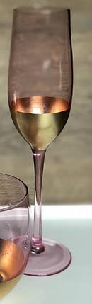 Бокал для шампанского Bailey Pink Sun розовый 250 мл (103-13), фото 2