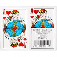 Карты игральные атласные, 36 карт в колоде.