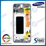Дисплей на Samsung G970 Galaxy S10e Белый(White),GH82-18852B, Super AMOLED!, фото 2