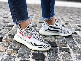 "Кроссовки женские Adidas Yeezy 350 Boost V2 ""Zebra"" / CP9654 (Реплика)"