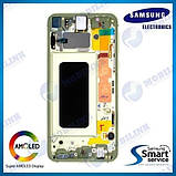 Дисплей на Samsung G970 Galaxy S10e Жёлтый(Yellow),GH82-18852G, Super AMOLED!, фото 2