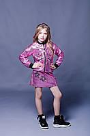 Нарядная юбка для девочки Smooch Польша T18 GIRO8 Розовый