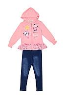 Костюм ТМ Grace 70354 розовый цвет (104)
