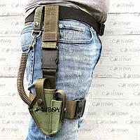 Кобура набедренная со шнуром для пистолета ПМ, олива