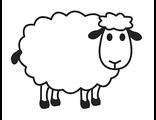 Для овец и коз