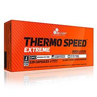 Жиросжигатель Olimp Thermo Speed 120 (caps)