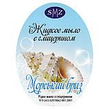 Рідке мило торгової марки SMZ від виробника, фото 5