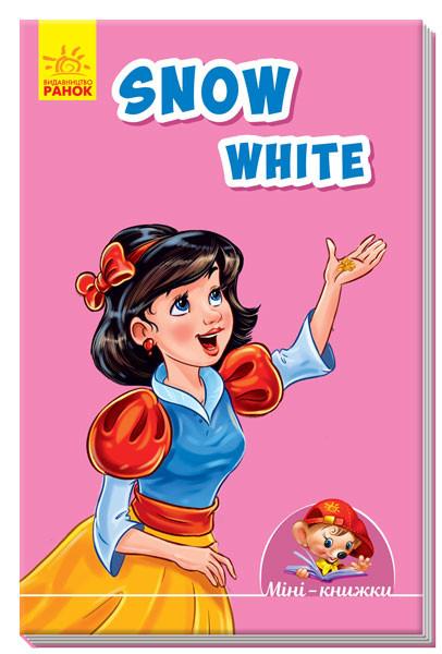 Міні-книжки. Вчимося з Міні. Snow White.