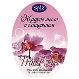 Рідке мило торгової марки SMZ від виробника, фото 8