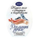 Рідке мило торгової марки SMZ від виробника, фото 9