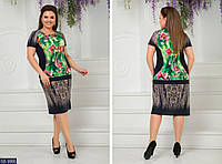 """Стильное женское платье футляр приталенного кроя большого размера """"Тюльпан"""""""