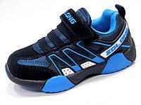 Подростковые, детские кроссовки для мальчика тм ZOLONG, размеры  34.