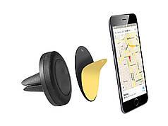 Автомобильный магнитный держатель Mount Holder на решетку для телефона (1022)