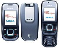 Корпус для Nokia 2680s - оригинальный