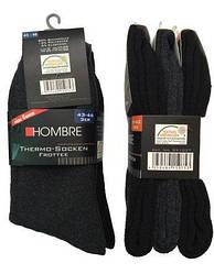Комплект термоносков Hombre 39-42 Черный с серым (hom_002)