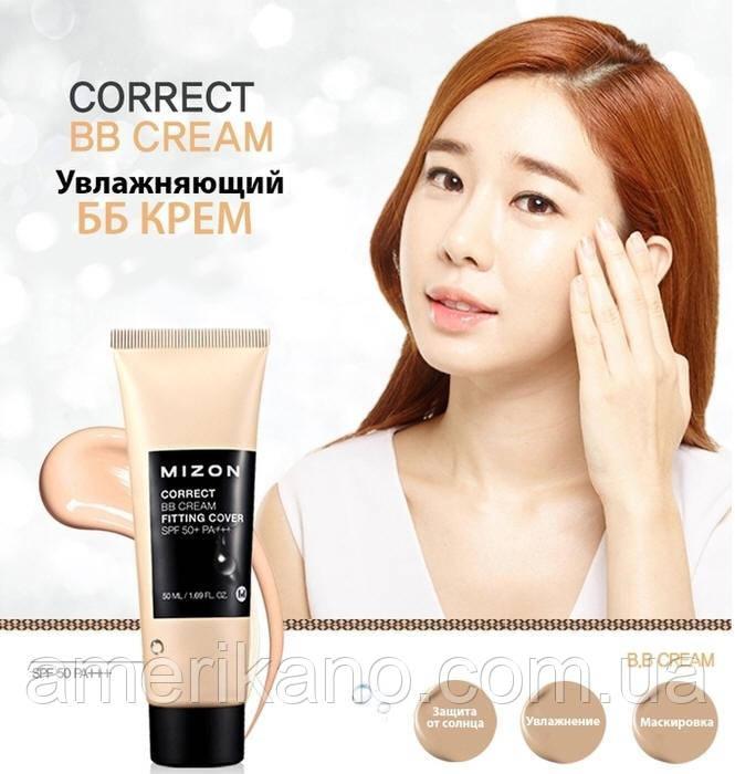 Увлажняющий BB крем Mizon Correct BB Cream Fitting Cover SPF50+/PA+++