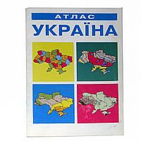 Навчальний атлас України для курсу географії України 8-9 клас