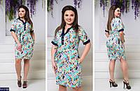 Платье AX-0169