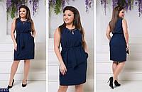 Платье AZ-4751