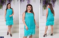 Платье BB-3882