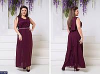 Платье BB-3891