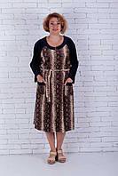 Женский велюровый халат большого размера питон, фото 1