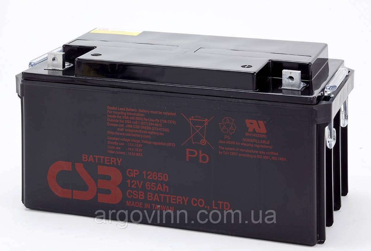 Акумулятор CSB GP12650, 12V 65Ah