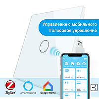Сенсорный проходной Wi-Fi выключатель Livolo ZigBee (VL-C701SZ-11)