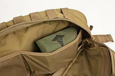 Рюкзак тактический Red Rock Rambler Sling 16 (Army Combat Uniform), фото 3
