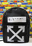 Черный рюкзак со стрелками от Off-White