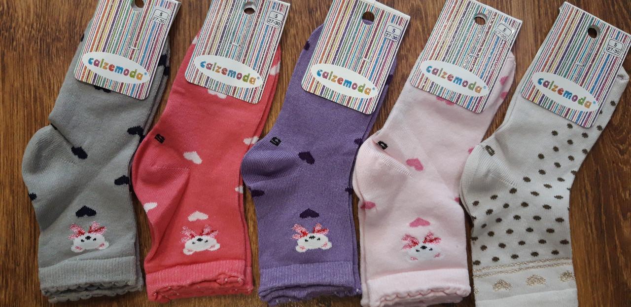 """Дитячі стрейчеві шкарпетки,сітка""""Calzemoda"""" Туреччина 5-6 років(27-30)"""
