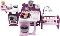 Большой игровой центр Smoby Toys Baby Nurse Прованс комната малыша с кухней, ванной, спальней и акс (220349)