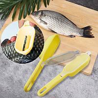 Скребок для чищення риби FISH SCALE SCRAPING, фото 1
