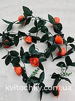 Искусственная лиана с розами (коралловая 2 метра)