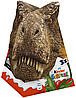 Kinder Surprise Jurassic World 60 g