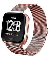 Миланский сетчатый ремешок для часов Fitbit Versa - Pink