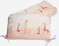 Бампер для кроватки Comfort, Twins (2000.21.20)