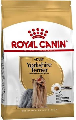 Royal Canin (Роял Канин) Yorkshire Adult Сухой корм для Йорков 7,5 кг, фото 2