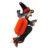 Ведьма подвесная 30 см 190916-001