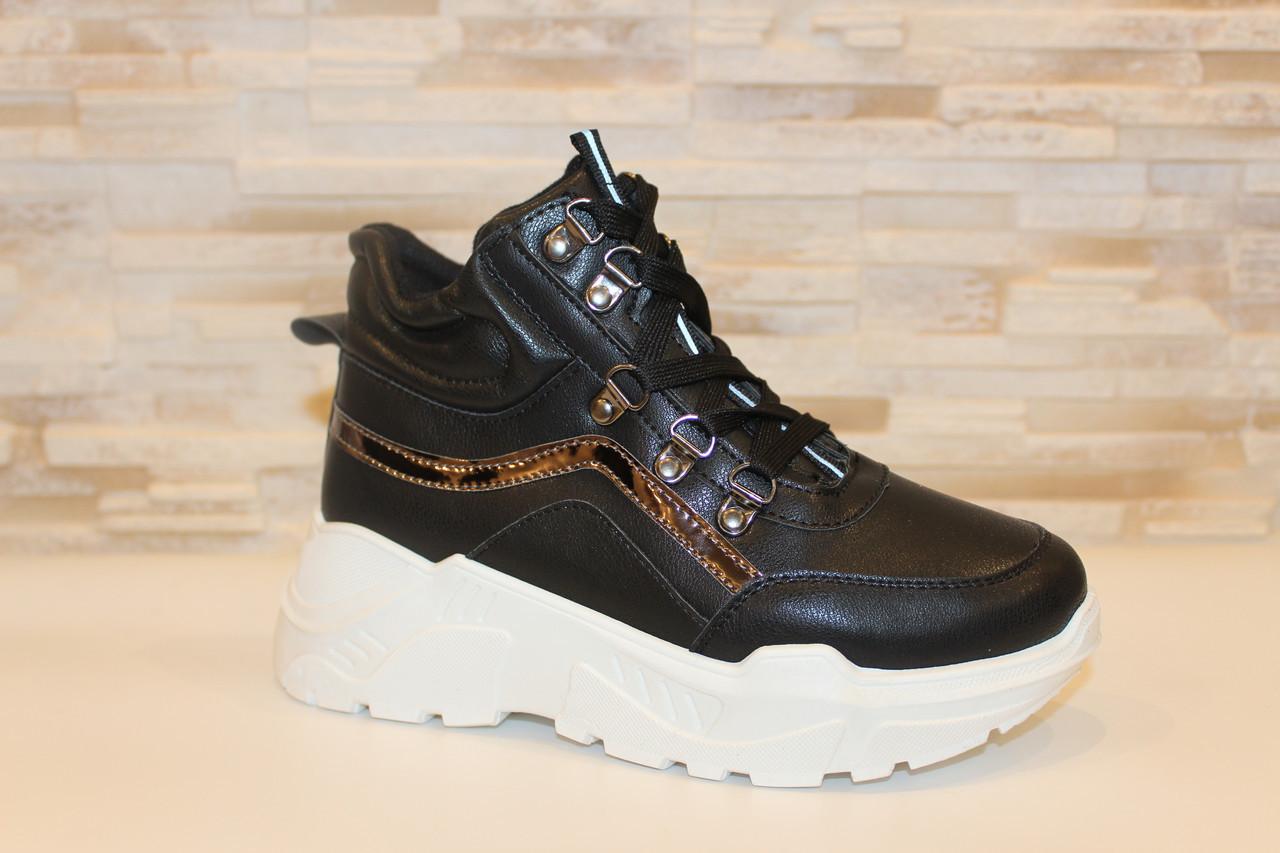 Черевики кросівки жіночі високі чорні Д593