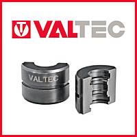 Вкладыши 26мм для пресс-клещей VALTEC (VTm.294)