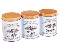 Набор коробок для кофе, чая и сахара (металл 1000мл.)