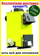 Котел твердотопливный отопительный Kronas Ecco 24 кВт. сталь 5 мм. для дров, угля и брикет.