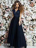 Платье для подружки невесты длинное с гипюром и сеткой, 00068 (Синий), Размер 46 (L)