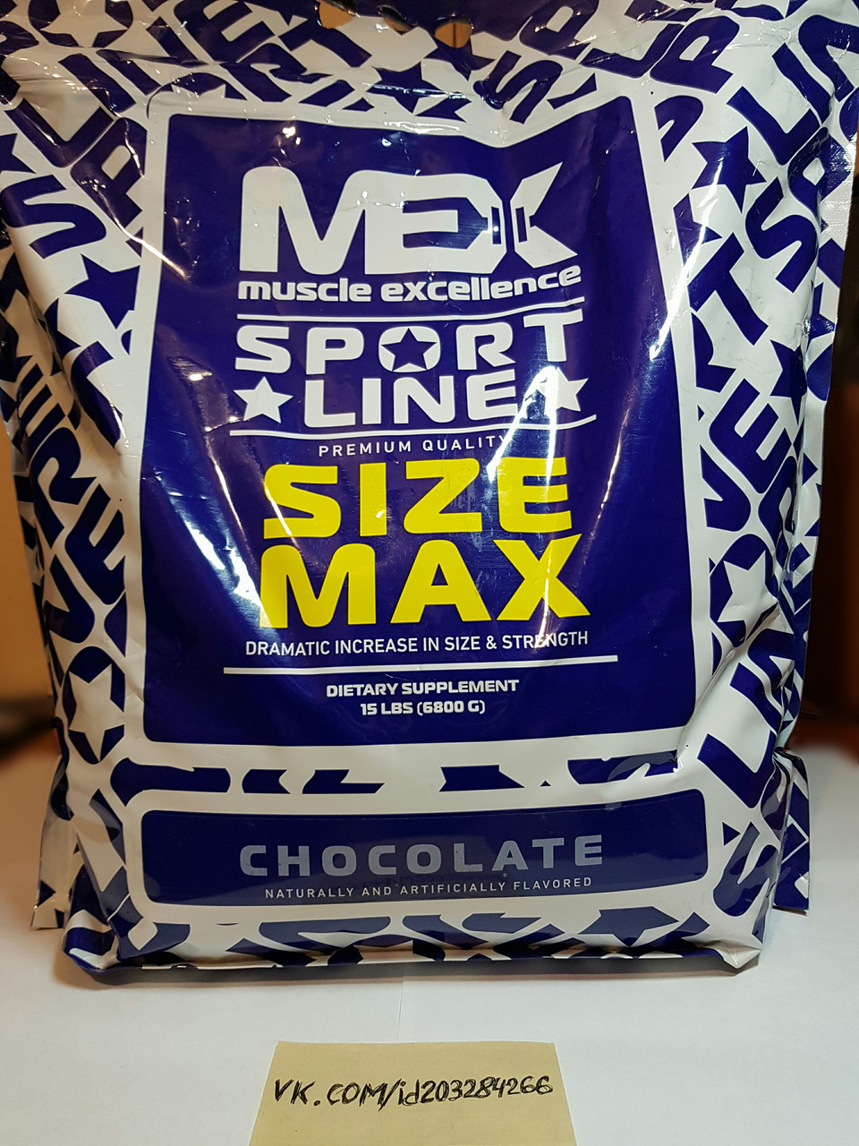 Гейнер Mex Nutrition Size Max 6800г