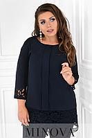 Нарядная женская блуза с гипюровой вставкой в большом размере Размеры 50,52,54