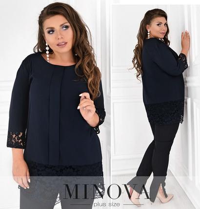 Нарядная женская блуза с гипюровой вставкой в большом размере Размеры 50,52, фото 2